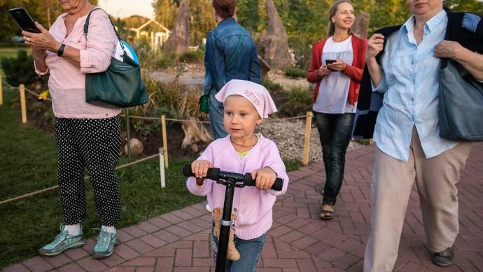 Столичные парки объявили осеннюю программу