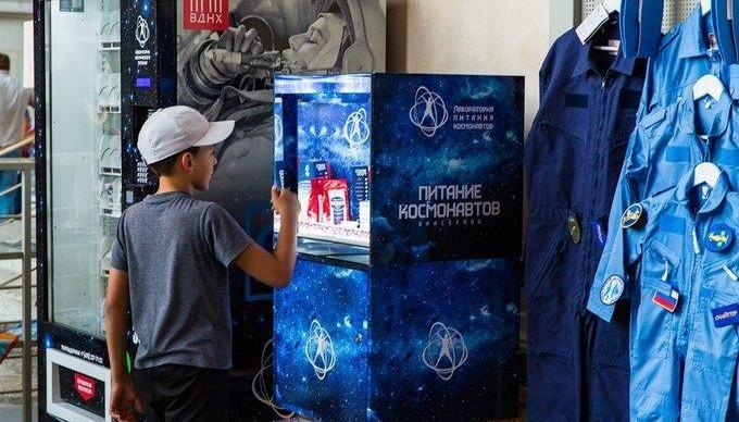 В павильоне «Космос» на ВДНХ открылся сувенирный магазин