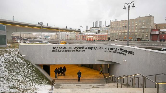 В «Зарядье» открылся обновленный Подземный музей