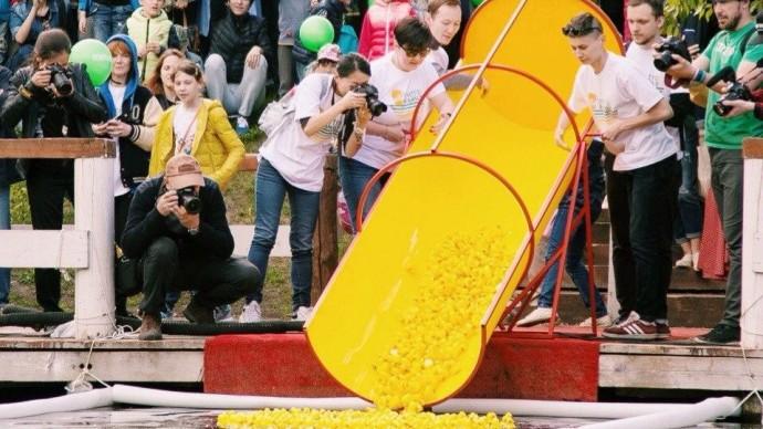 В парке «Красная Пресня» устроят гонку резиновых уточек