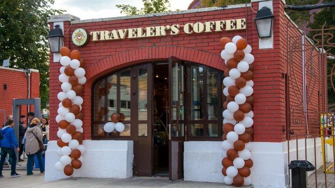 В Саду «Эрмитаж» открылась кофейня Traveler's Coffee