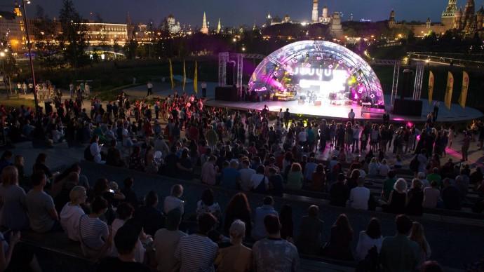 В Москве стартовал Урбанистический форум
