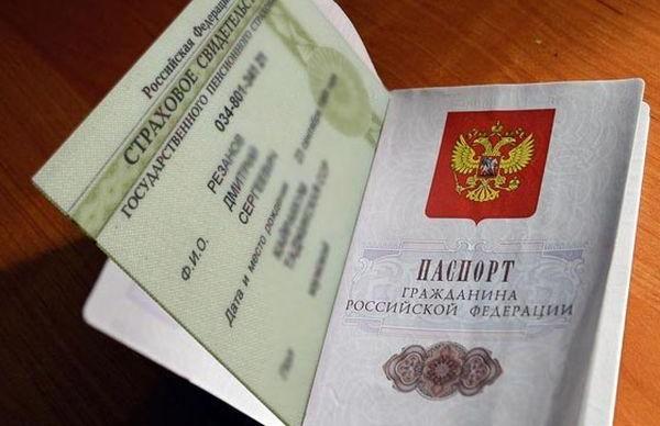 В России перестанут выдавать бумажный СНИЛС