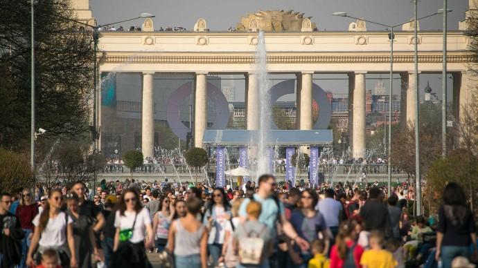 Открытие летнего сезона в парке Горького и «Музеоне»