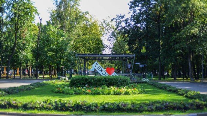 В Перовском парке обновили комплекс аттракционов