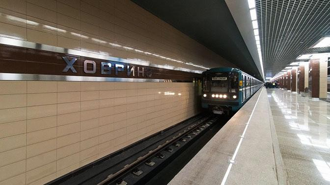 Станцию метро «Ховрино» закроют 15 и 16 декабря