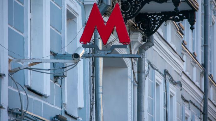 Отрезок Люблинско-Дмитровской линии будет закрыт с 1 по 23 мая