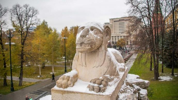 Синоптики рассказали, когда в Москву придет снег и холода