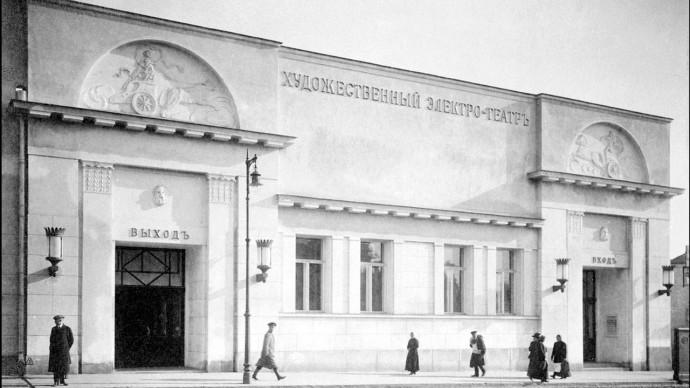 Кинотеатр «Художественный» планируют открыть после обновления до конца этого года