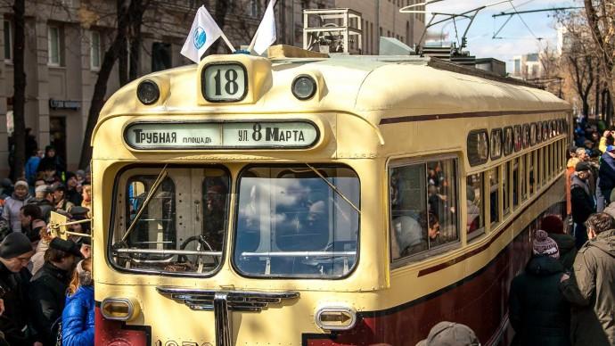 Московский трамвай отмечает 122-летие