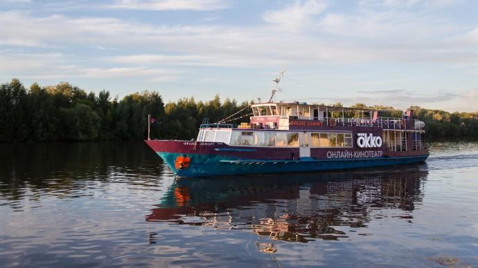 Корабль-кинотеатр доставит гостей Cosmoscow до ярмарки blazar