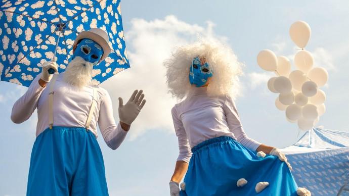 В Перовском парке отметят День города