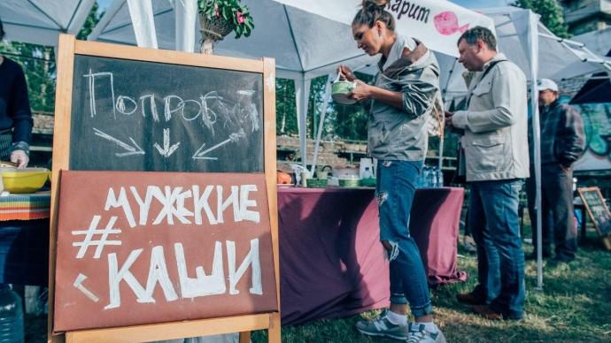В Казани пройдет фестиваль уличной еды