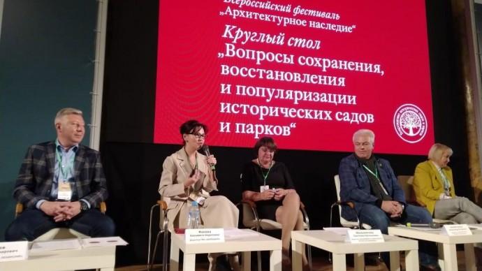 Елизавета Фокина приняла участие в фестивале «Архитектурное наследие 2020»