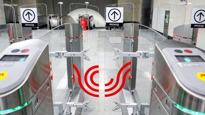 Московский метрополитен сообщил о сбоях в бесконтактной оплате