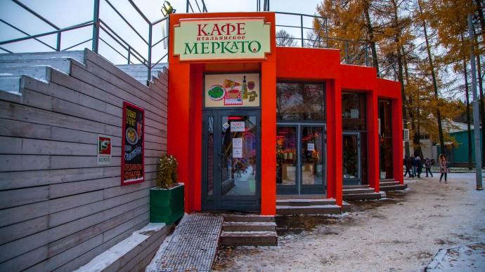 Траттория «Меркато» в «Сокольниках» проведет серию детских кулинарных мастер-классов