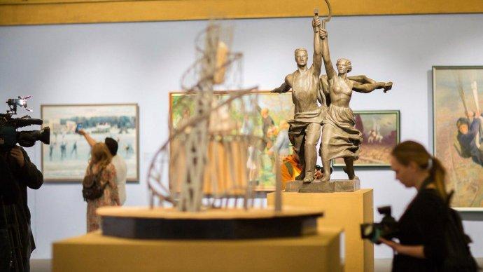 Выставка «Всегда современное. Искусство XX–XXI вв»