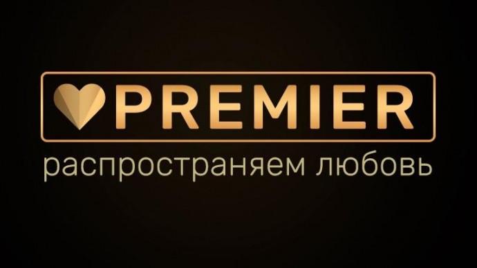 Онлайн-кинотеатр Premier открыл бесплатный доступ к контенту