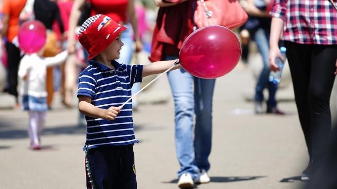 В Краснодарских парках отметят День защиты детей