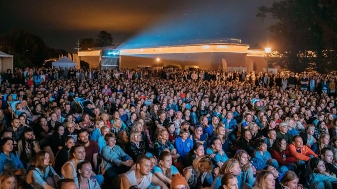 В парках Москвы проведут фестиваль уличного кино