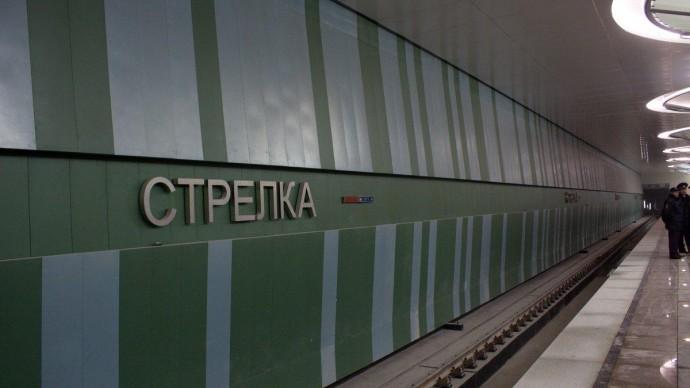 В Нижнем Новгороде достроят станцию метро «Стрелка»