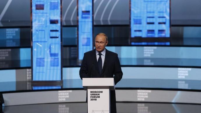 Владимир Путин выступил на Московском урбанистическом форуме