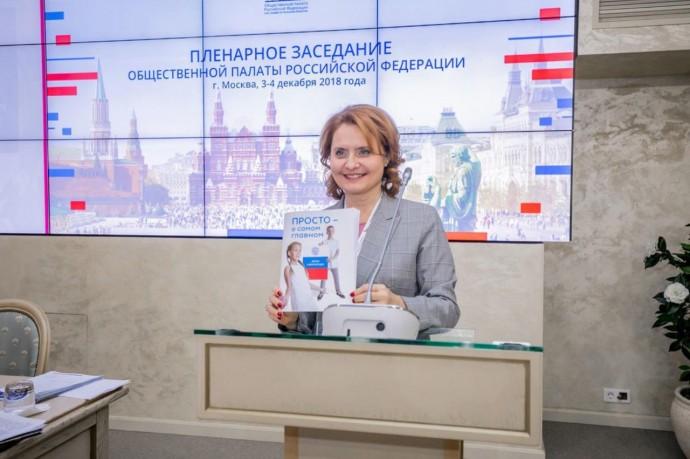 Ирина Великанова о любимых проектах, планах и новых форматах: интервью ParkSeason