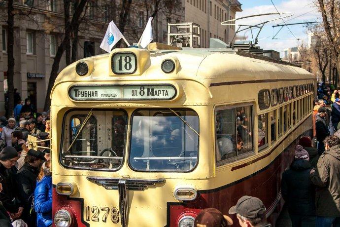 Парад трамваев: как это было?