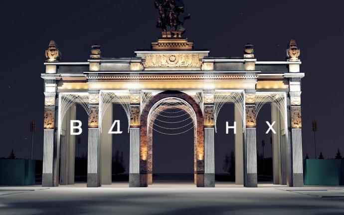 Что делать в «Городе зимы» на ВДНХ: обзор ParkSeason