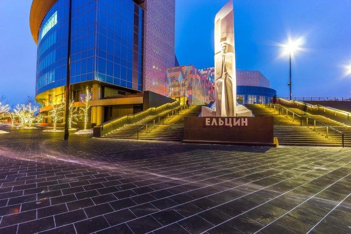 Как выглядит Ельцин центр