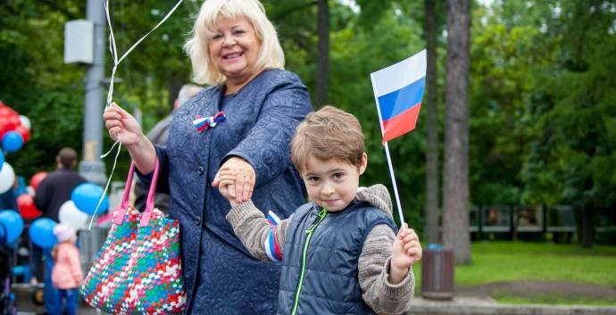 День России в парках столицы: куда пойти?