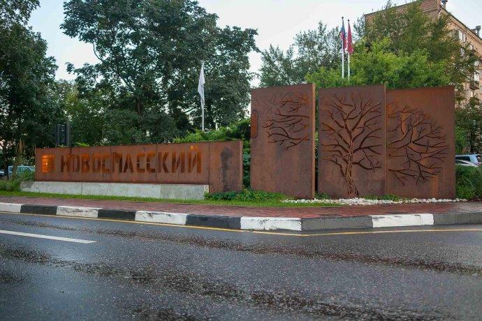 Как выглядит backyard в деловом квартале «Новоспасский»?
