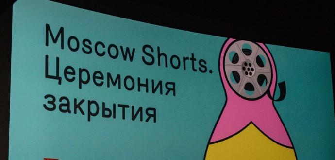 Закрытие Moscow Shorts ISFF: как это было?