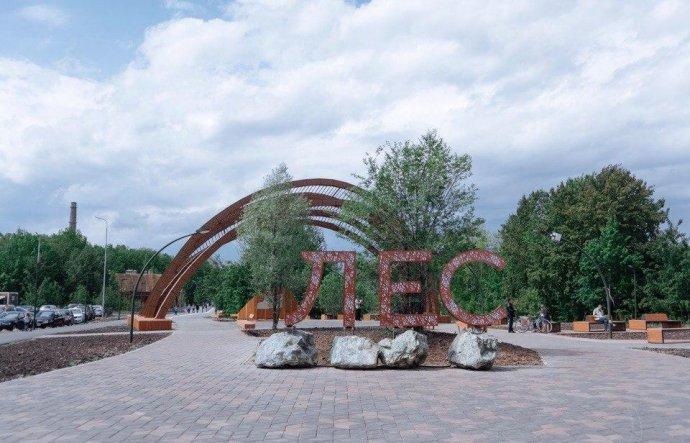 Чем заняться в Горкинско-Ометьевском лесу: 5 идей от ParkSeason