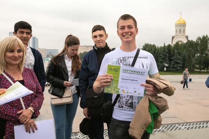 Студенты из Майкопа прошли стажировку в Москве  при поддержке Ассоциации парков