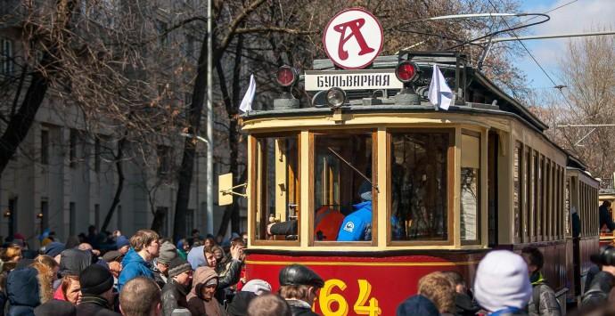 Московскому трамваю — 121. Как проходил Парад трамваев в прошлые годы
