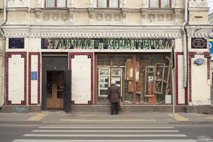 Москва архивная: где искать столетние вывески в столице
