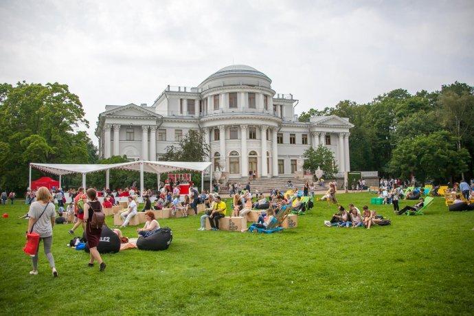 Фото: Фестиваль «О, да! Еда!» в Санкт-Петербурге
