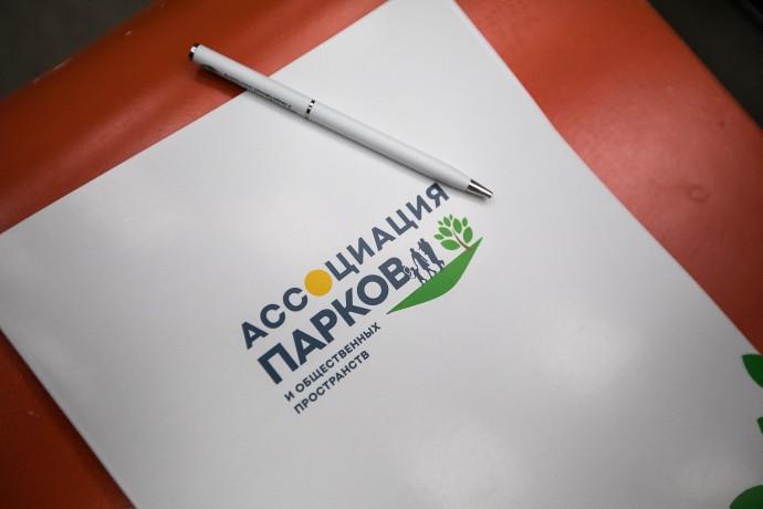 «Ассоциация парков»: официальный запуск