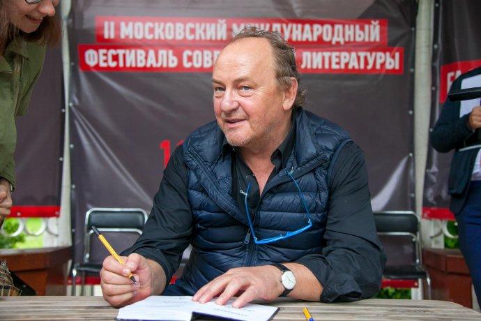 Фото: Московский фестиваль современной литературы в «Сокольниках»
