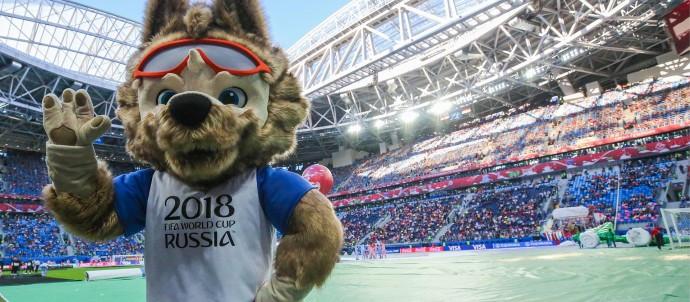 Фестиваль болельщиков в Екатеринбурге: гид ParkSeason