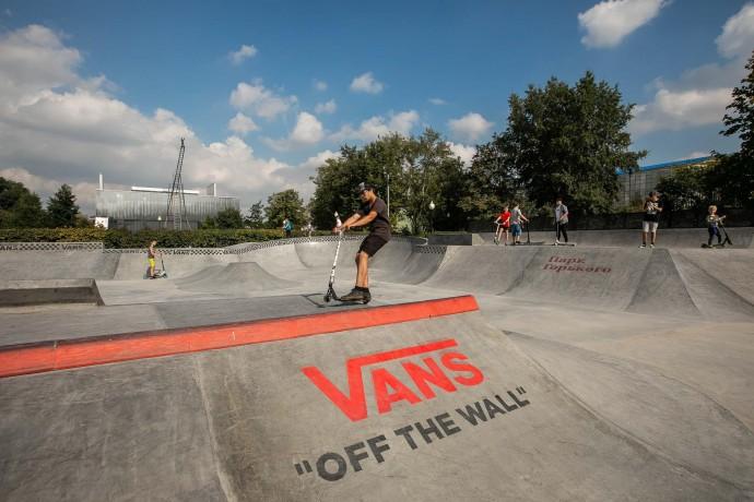 Новое: скейт-площадка Vans в Парке Горького